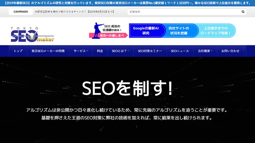 【お知らせ】ウェブサイトリニューアル