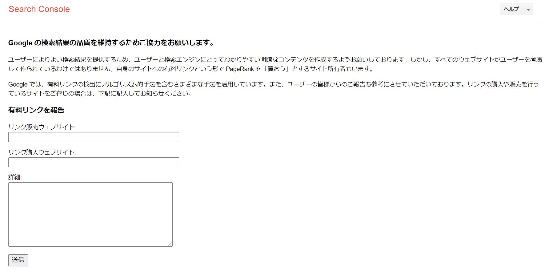link-report