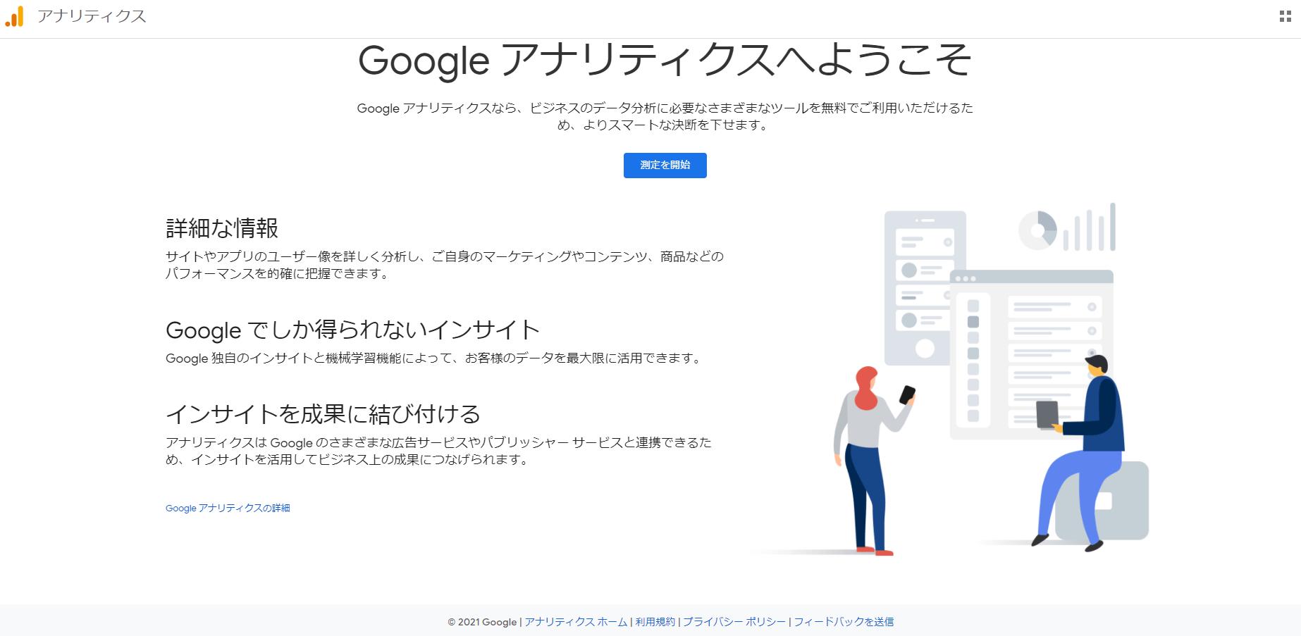 Googleanalitics