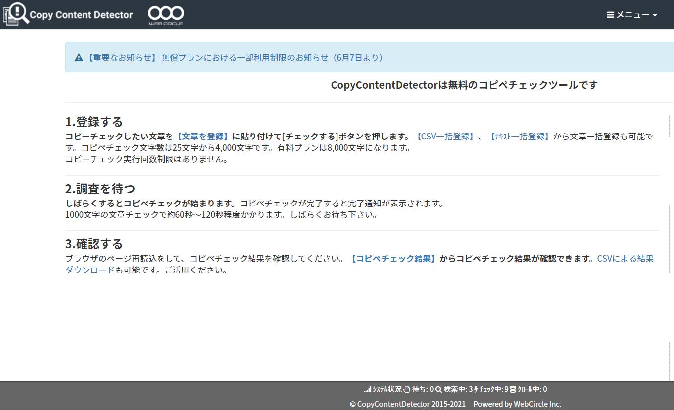 ccdcloud