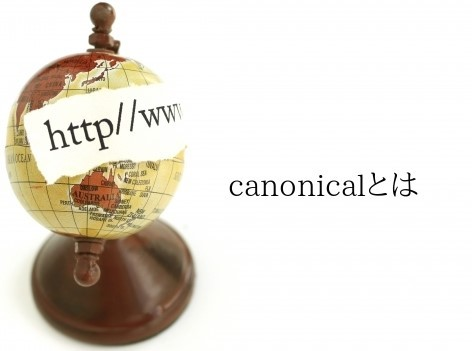 canonical