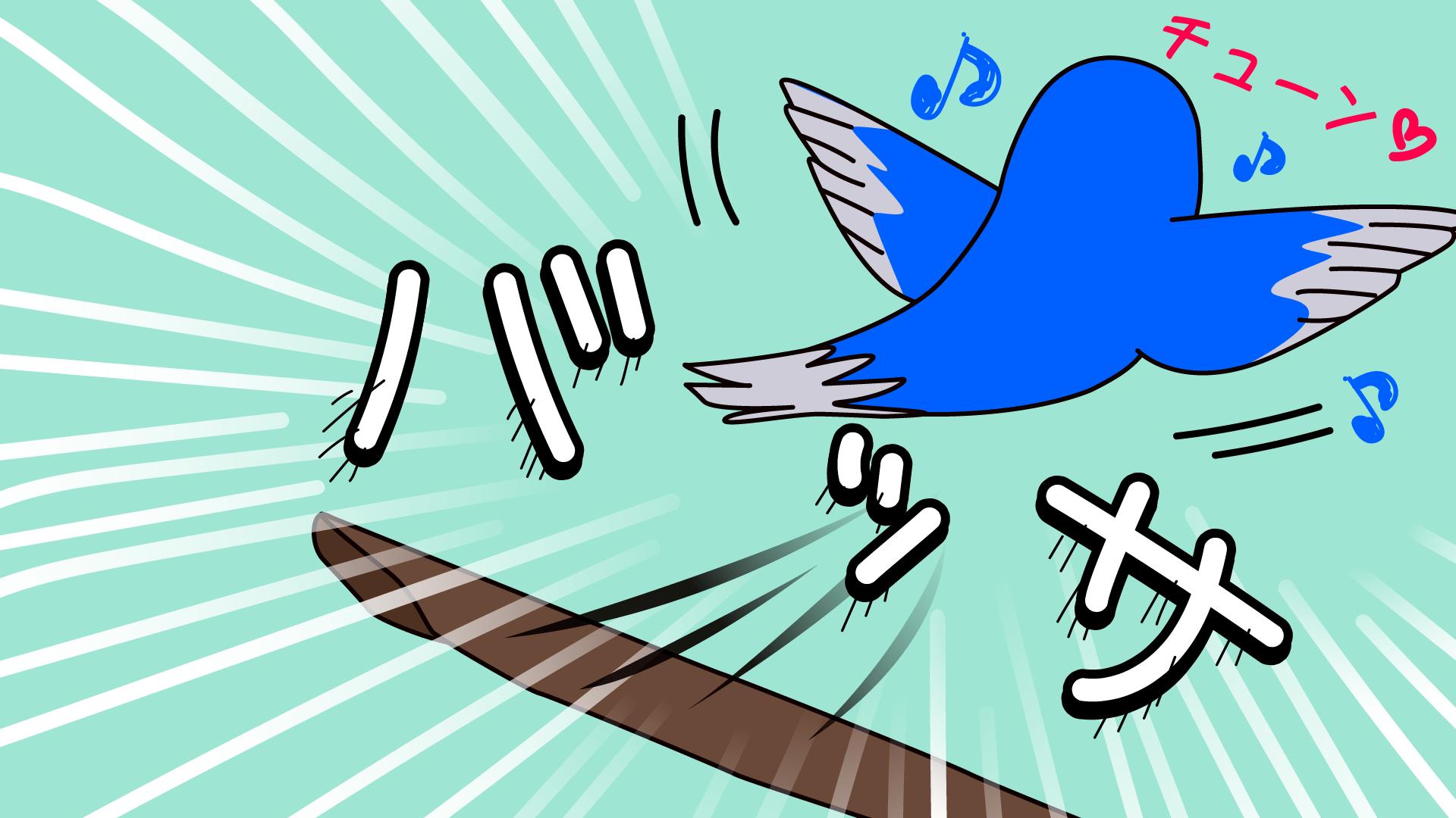 ハミングバード④‐漫画SEO用語集⑤