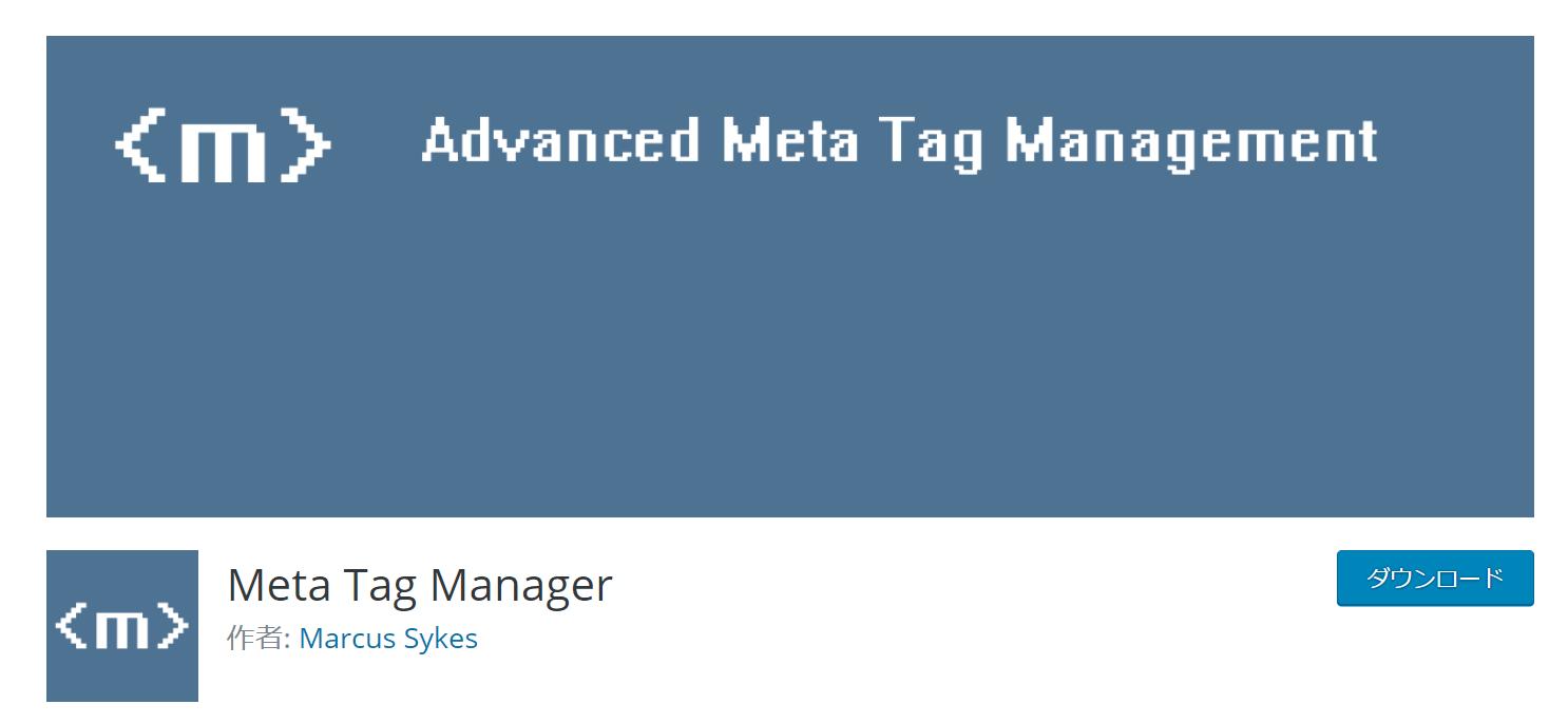 metatagmanager