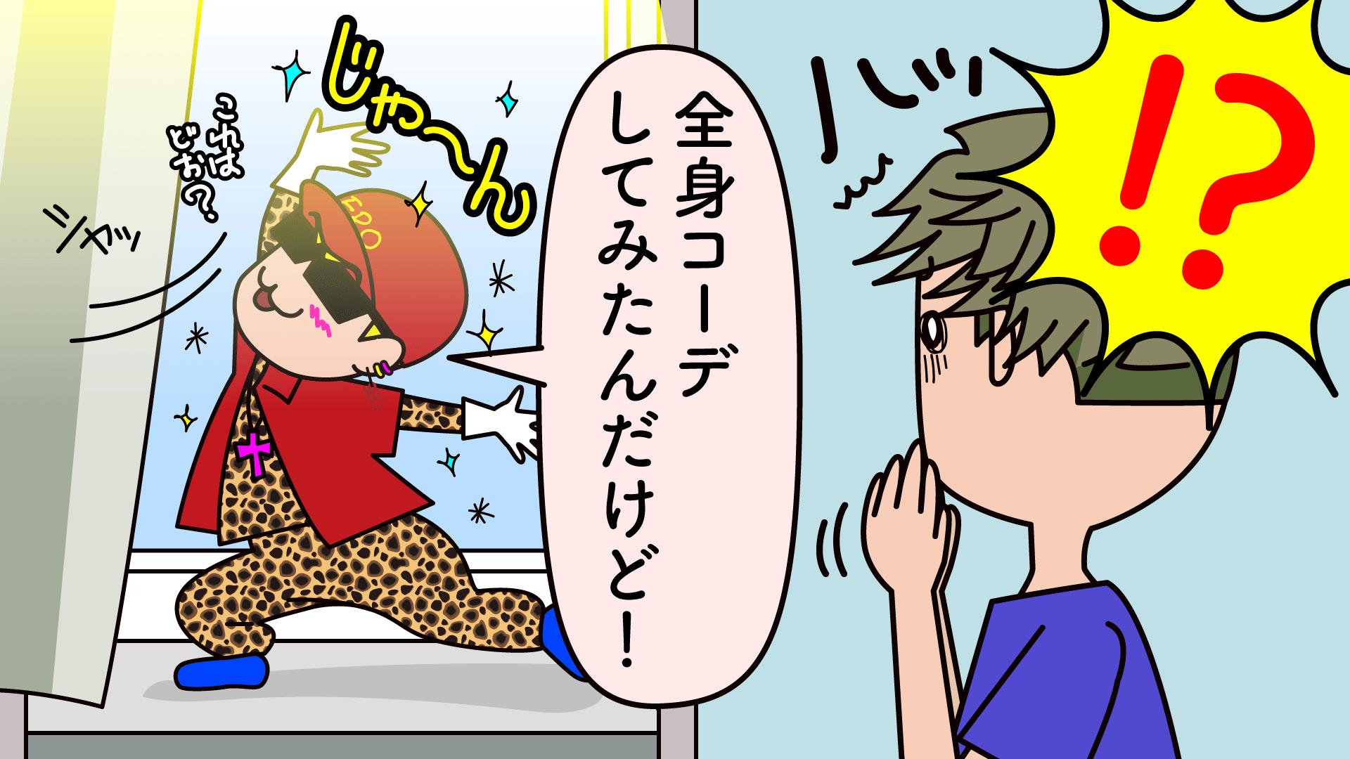 クオリティアップデート④‐漫画SEO用語集⑩