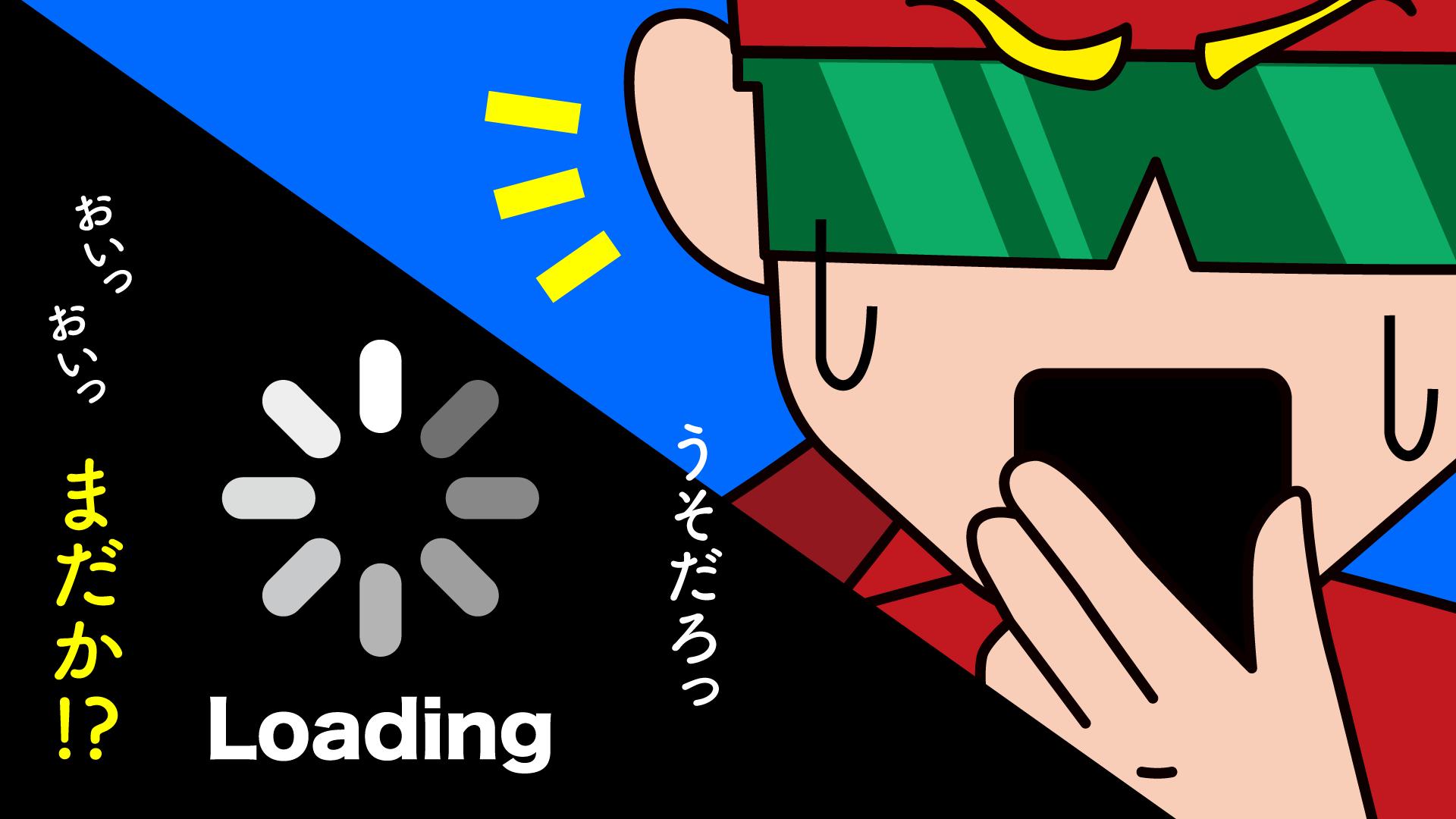 スピードアップデート④‐漫画SEO用語集⑨