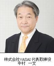 yasai-president